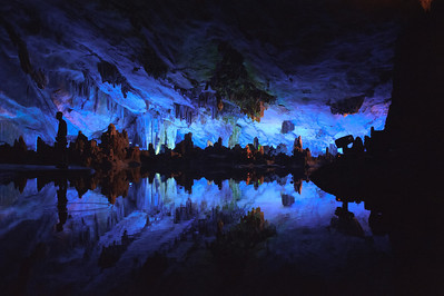 Guilin, Ludiyan Cave
